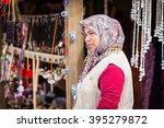assos  turkey april 23 ... | Shutterstock . vector #395279872