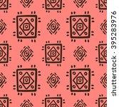 ethno seamless pattern  boho... | Shutterstock .eps vector #395283976