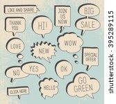 hand drawn speech bubbles  ... | Shutterstock .eps vector #395289115