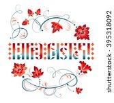 vector lettering happy easter... | Shutterstock .eps vector #395318092
