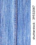 fragment of blue modern jeans... | Shutterstock . vector #39532087