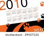 calendar 2010 | Shutterstock .eps vector #39537133