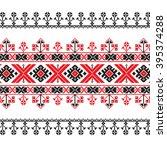 set of ethnic ornament pattern... | Shutterstock .eps vector #395374288