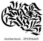 pattern ornament gothic...   Shutterstock .eps vector #395396605