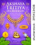 illustration of akshaya tritiya ...   Shutterstock .eps vector #395413438