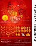 illustration of akshaya tritiya ...   Shutterstock .eps vector #395413462