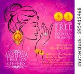 illustration of akshaya tritiya ...   Shutterstock .eps vector #395413468
