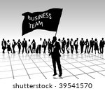 business team | Shutterstock .eps vector #39541570