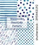 set of watercolor seamless... | Shutterstock .eps vector #395443192