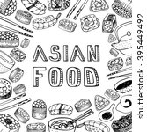 asian food background. asian... | Shutterstock .eps vector #395449492