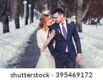 young couple newlyweds walking... | Shutterstock . vector #395469172