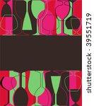 menu or restaurant card vector   Shutterstock .eps vector #39551719