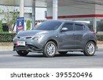 chiangmai  thailand  february...   Shutterstock . vector #395520496