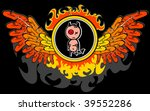 vector demon with red wings | Shutterstock .eps vector #39552286