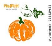 sketched vegetable illustration ... | Shutterstock .eps vector #395529685