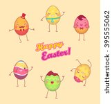 painted eggs with faces.... | Shutterstock . vector #395555062