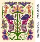original ukrainian hand drawn...   Shutterstock .eps vector #395555485