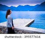 russian beautiful girl on the... | Shutterstock . vector #395577616