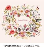 vector hand drawn illustration... | Shutterstock .eps vector #395583748