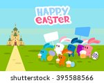 group rabbits hold placard eggs ... | Shutterstock .eps vector #395588566
