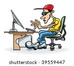 programmer and computer | Shutterstock .eps vector #39559447