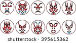 kabuki mask part 2