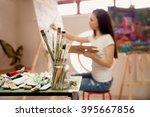 female artist working on... | Shutterstock . vector #395667856