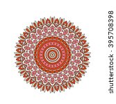mandala vector for art ...   Shutterstock .eps vector #395708398