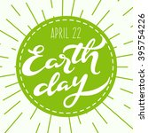 earth day vector  hand drawn... | Shutterstock .eps vector #395754226