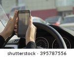 the girl picks up a text... | Shutterstock . vector #395787556