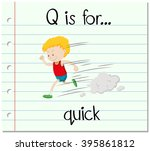 flashcard letter q is for quick | Shutterstock .eps vector #395861812