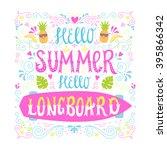 bright lettering poster. hand... | Shutterstock .eps vector #395866342