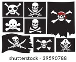 skull and crossbones. pirate... | Shutterstock .eps vector #39590788