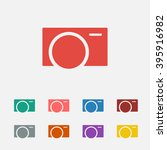 set of  red camera vector icon
