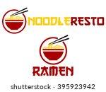 ramen logo | Shutterstock .eps vector #395923942