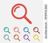 set of  red search vector icon  ...