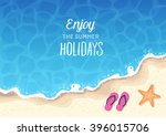 summer holidays background  ... | Shutterstock .eps vector #396015706