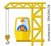 Crane Operator  Construction...