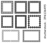 decorative vintage frames and... | Shutterstock .eps vector #396136495