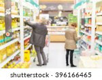 two women are shopping in a... | Shutterstock . vector #396166465