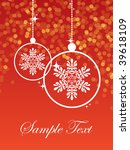 beautiful christmas background | Shutterstock .eps vector #39618109