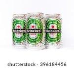 vietnam mar 20  2016  close up...   Shutterstock . vector #396184456