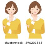 young woman wear yellow clothes | Shutterstock . vector #396201565