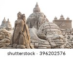 Landmark In Asia Building By...