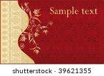 cut away | Shutterstock .eps vector #39621355