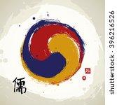 korean sam taegeuk symbol.... | Shutterstock .eps vector #396216526