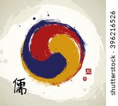 korean sam taegeuk symbol....