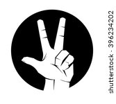 3 fingers icon. three fingers... | Shutterstock .eps vector #396234202
