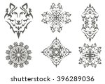 tribal wolf symbols. the head... | Shutterstock .eps vector #396289036