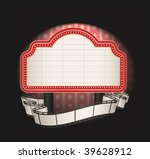 marquee with film strip banner  ...   Shutterstock .eps vector #39628912